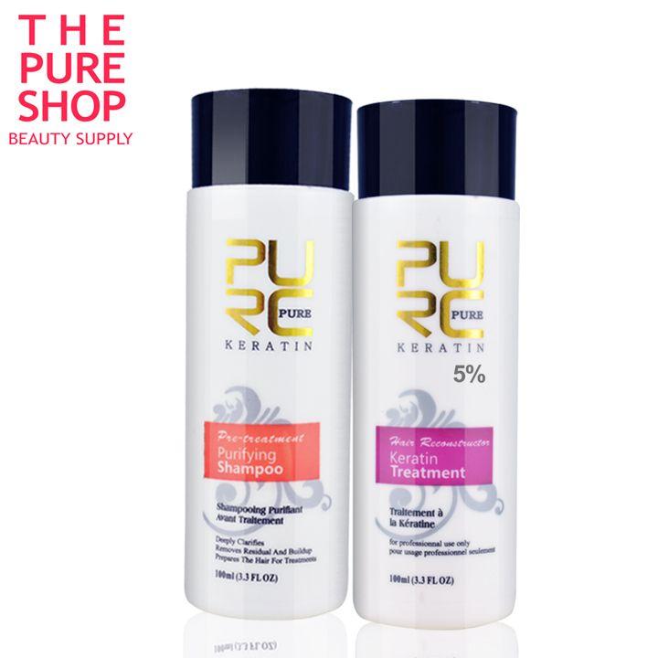Kératine brésilienne cheveux réparation traitement cheveux lisseur 100 ml x 2 kératine et shampooing purifiant pour les cheveux crépus endommagés soin des cheveux
