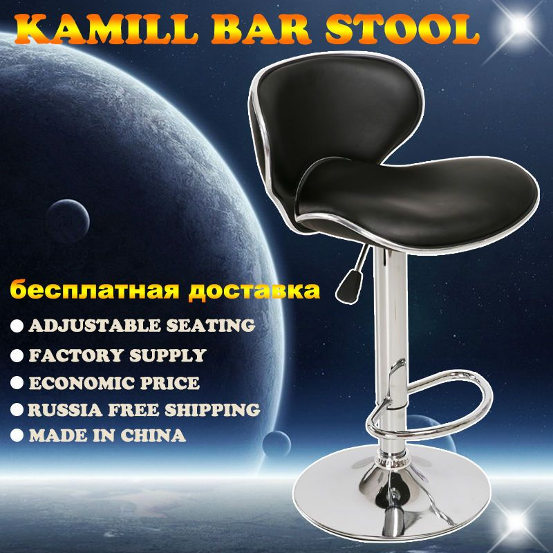 1PC Modern Faux Leather Bar Stool Breakfast Kitchen Barstool Swivel Pub Counter Chair HC-311