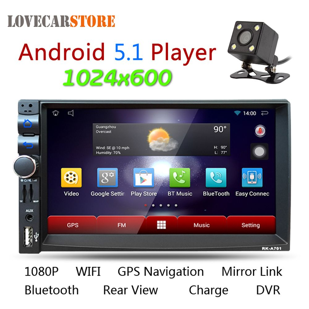 7 Inch Android 5.1 2 Din Bluetooth Car Radio Stereo Player Digital Touch Screen GPS Navigation + Night Vision Rear View Camera