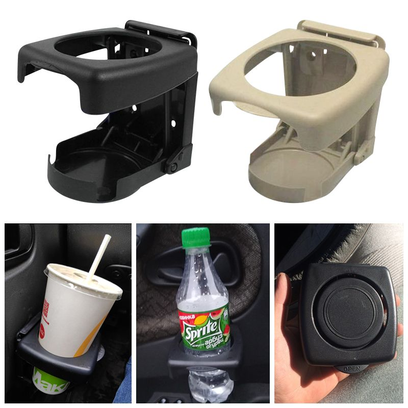 Universal Folding Car Cup Holder Multifunctional Drink Holder Car Styling Bottle Jar Can Holder In The Car Auto Products