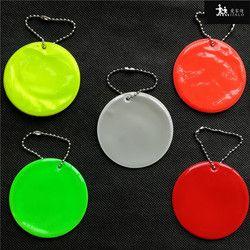 PVC souple réflecteur Réfléchissant sac pendentif charme accessoires cintre réfléchissant porte-clés porte-clés pour la sécurité routière utilisation ronde modèle