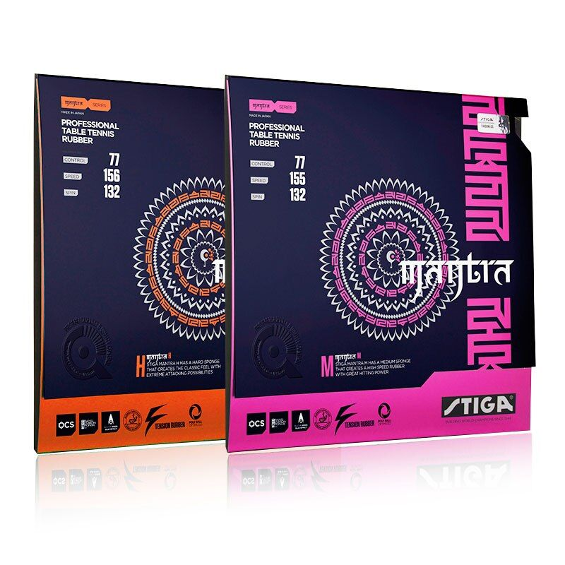 STIGA MANTRA M / H (2017 New) Table Tennis Rubber (Made in Japan) Pips-in Ping Pong With Sponge
