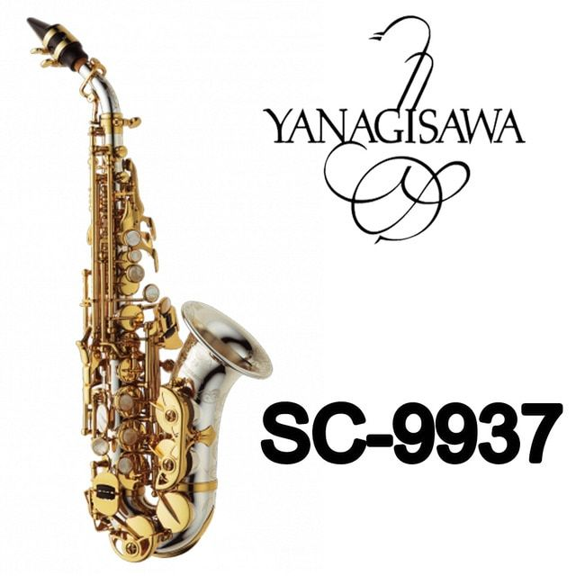 YANAGISAWA Curved Soprano Saxophone SC-9937 Silvering Brass Sax Mouthpiece Patches Pads Reeds Bend Neck