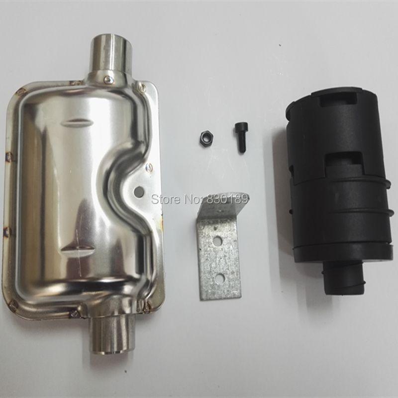 Muffler for Webasto diesel heater; 2Kw 5KW air parking heater in diesel truck, boat, Rv, Camper,bus, caravan,Motor home!
