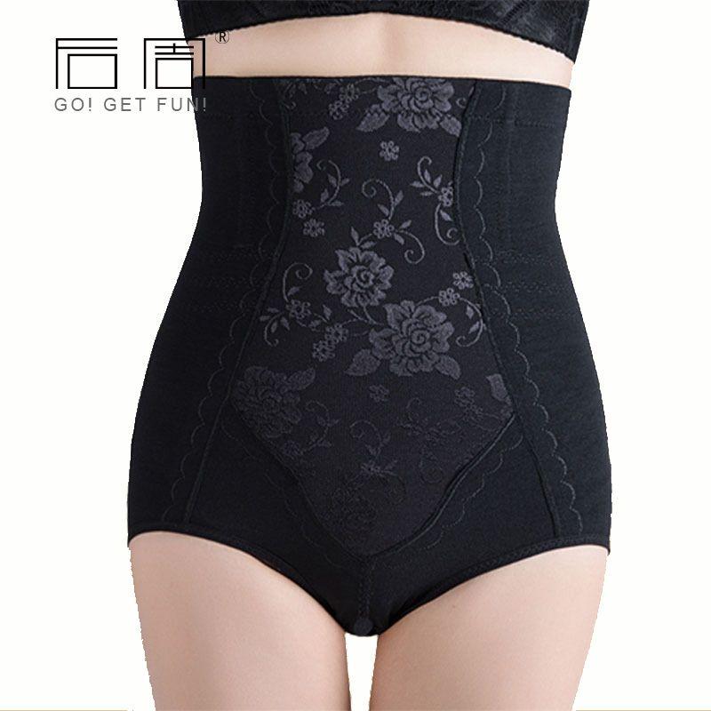 Shapewear sous-vêtements amincissants corps Shaper Corset corps sous-vêtements pour femmes Invisible taille formateur sous-vêtements correctifs M1058