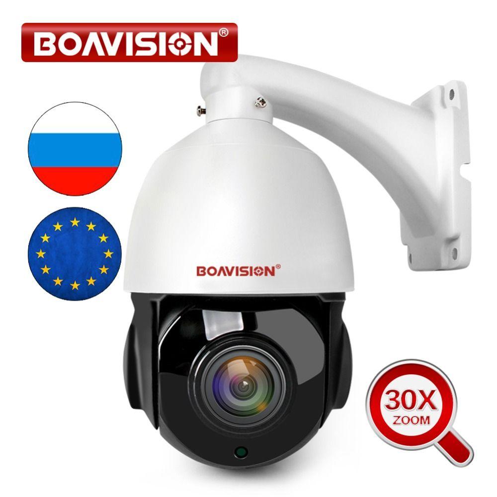 1080 P 4MP 5MP PTZ IP Caméra Extérieure Onvif 30X ZOOM Étanche Mini Vitesse caméra dôme 2MP H.264 IR 50 M p2P CCTV caméra de sécurité
