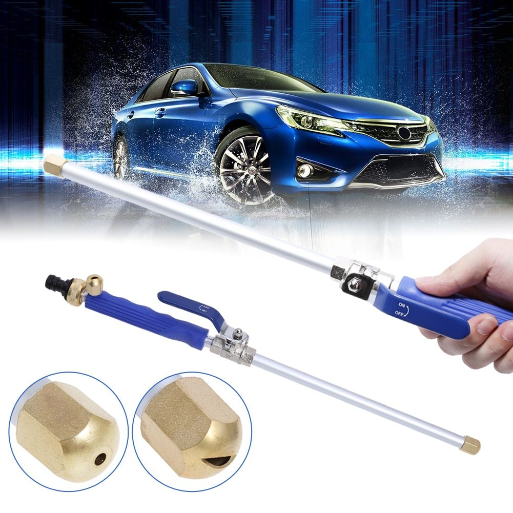 1pcs High Pressure Water Gun Power Washer Spray Nozzle Water Hose Wand Attachment