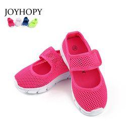 Летняя дышащая сетчатая детская обувь ярких цветов, детская спортивная обувь из сетчатой ткани, повседневная обувь для мальчиков, кроссовк...