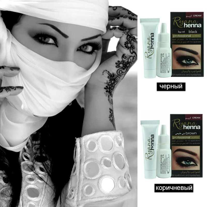 Professional Make up Eyebrow Henna Eyelashes Cream Natural Plant Colour Mehendi Eyebrow Tint Set Dye Brown Black With Gift