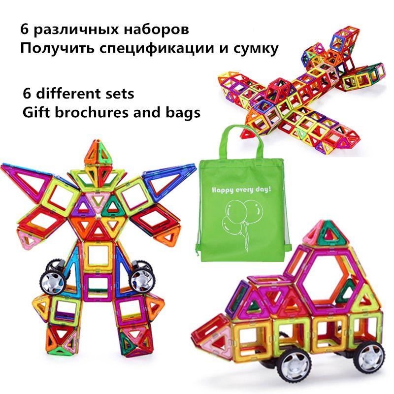 60Pcs/Set 6 Different Sets Standard Size Magnetic Building Blocks Brick Designer Enlighten Magnetic Toys With Brochures and bags