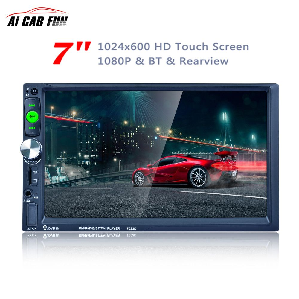 7023D 2Din <font><b>7inch</b></font> Bluetooth HD 1024*600 Car MP5 Player with Card Reader Radio Tuner Fast Charge with Camera Car Stereo MP5 Player