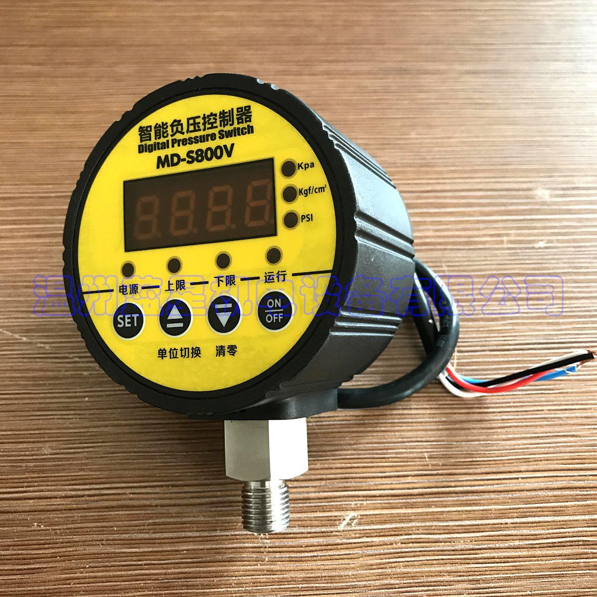 Digital pressure controller pressure switch vacuum table negative MD-S800V AC220V G1/2 M20X1.5 G1/4 M14X1.5
