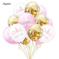 Oro rosa globos 15 piezas confeti globo unicornio decoración del partido 12 pulgadas de látex unicornio globos cumpleaños fiesta Princes suministros