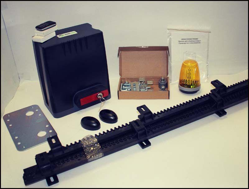 HOMEGATE CN500 Kit heavy duty Automatische ausrüstung für schiebe tor tor öffner tor zubehör