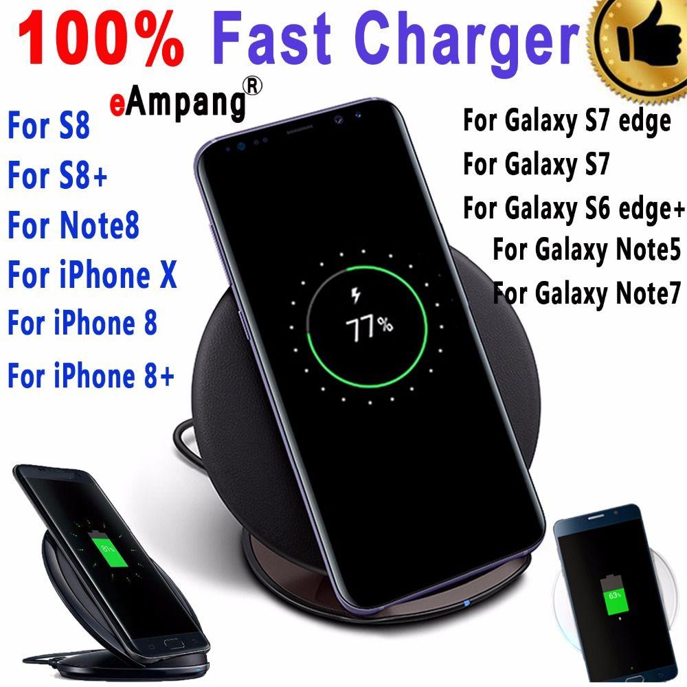 EAmpang Qi Rapide Sans Fil Chargeur Pour Samsung Galaxy S6 bord Plus S7 Bord S8 Plus Note 8 7 5 Chargeur Sans Fil pour iPhone X 8 Plus