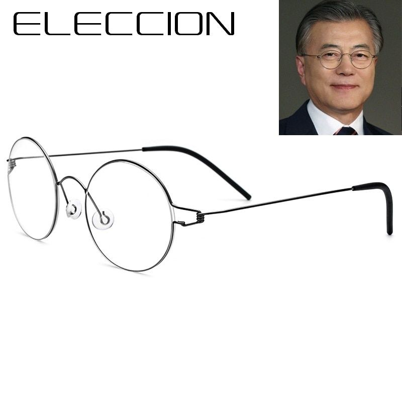 ELECCION Ultralight Screwless Titanium Rim Eyewear Morten Korean Style Round Glasses Frame Men Myopia Eyeglasses Frame For Women