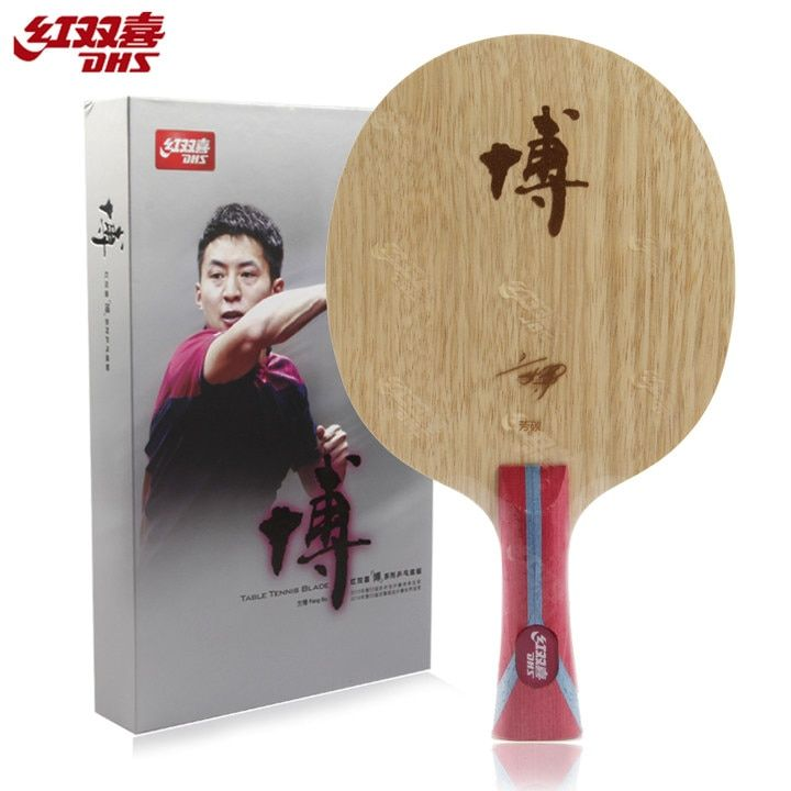 DHS Hurricane BO 2 (Hurricane B2) for Fang Bo Arylate Carbon ALC Racket Table Tennis Blade Ping Pong Bat Paddle