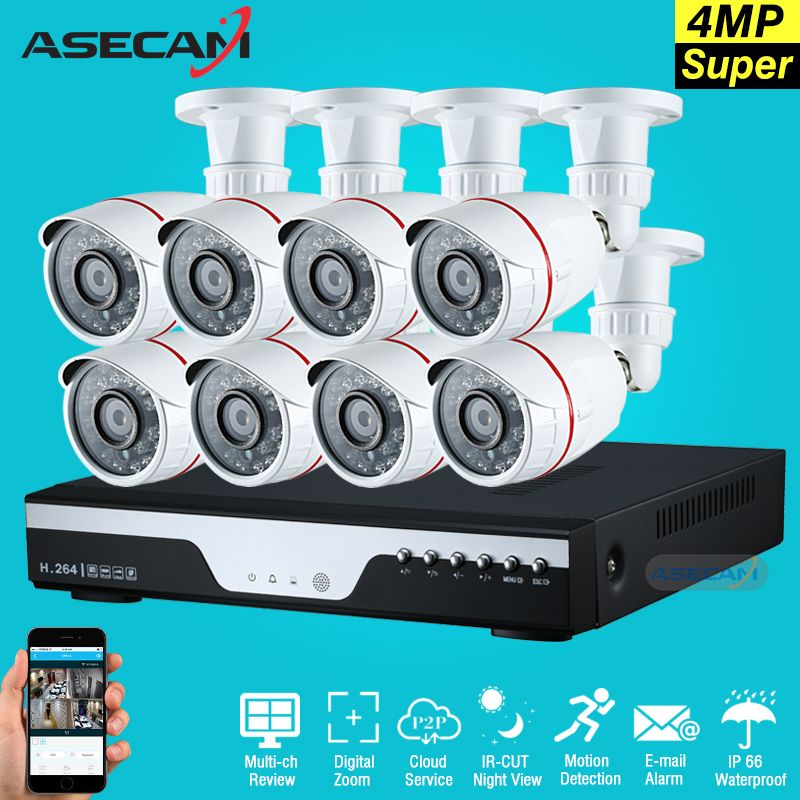 New 8ch Super 4mp full hd Surveillance CCTV DVR H.264 Video Recorder AHD Outdoor small Metal Bullet Security Camera System Kit