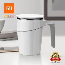 Xiaomi Original Fiu 470ml Elegant Non-fall Insulation Suction Cup Mug, White Innovation Magic Sucker Splash Proof Non-slip