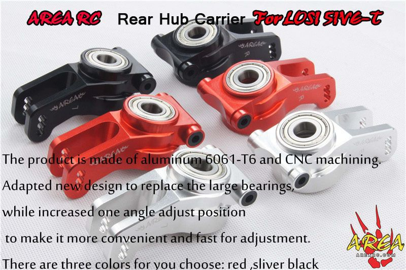 Area Rc Rear Hub Carrier For Losi 5T