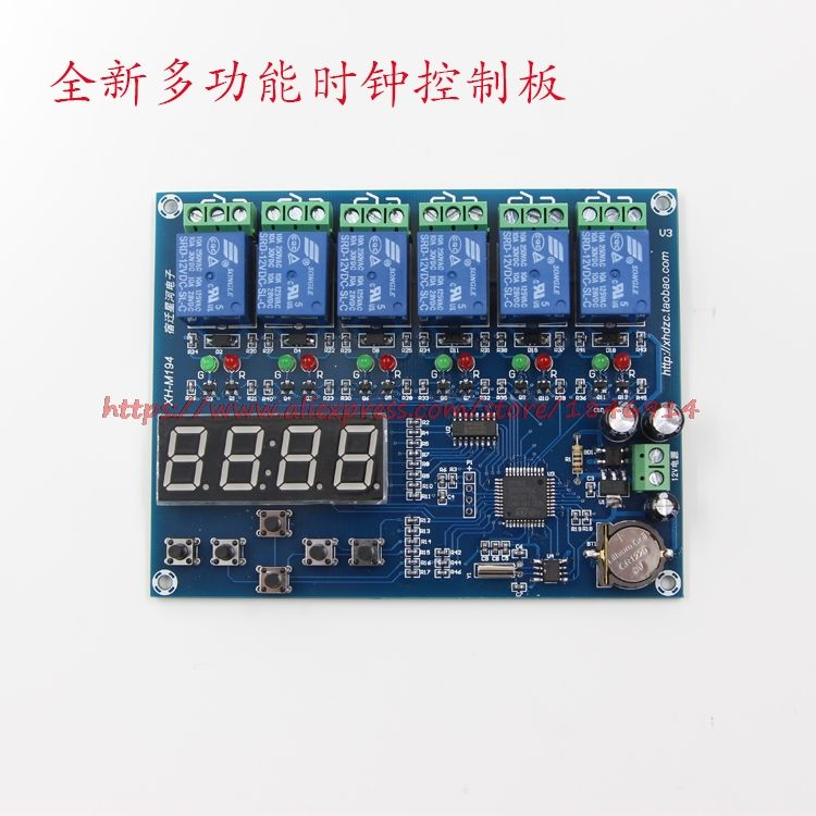 Free shipping     XH-M194 time relay control module Multiplex timing module 5 way relay time control panel
