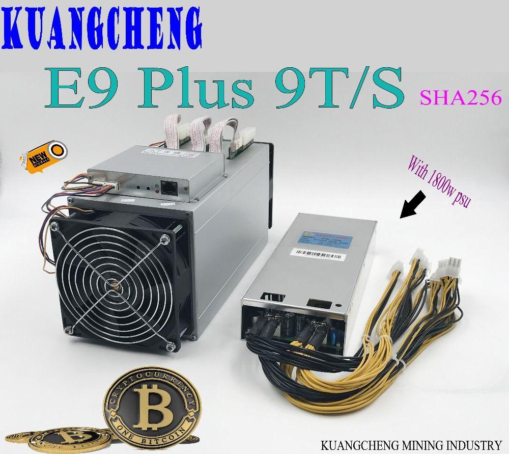 Ebit E9 Plus 9T Bitcoin Miner better than Antminer S7 Asic Miner BTC Miner (with psu) BTC BCH Miner