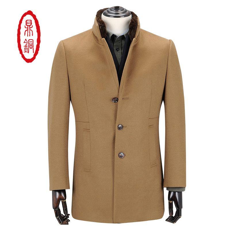 2017 брендовая Зимняя шерстяная одежда пальто длинные мужчин Slim Fit Пальто Smart Повседневное длинные плащ воротник-стойка мужская верхняя одежд...