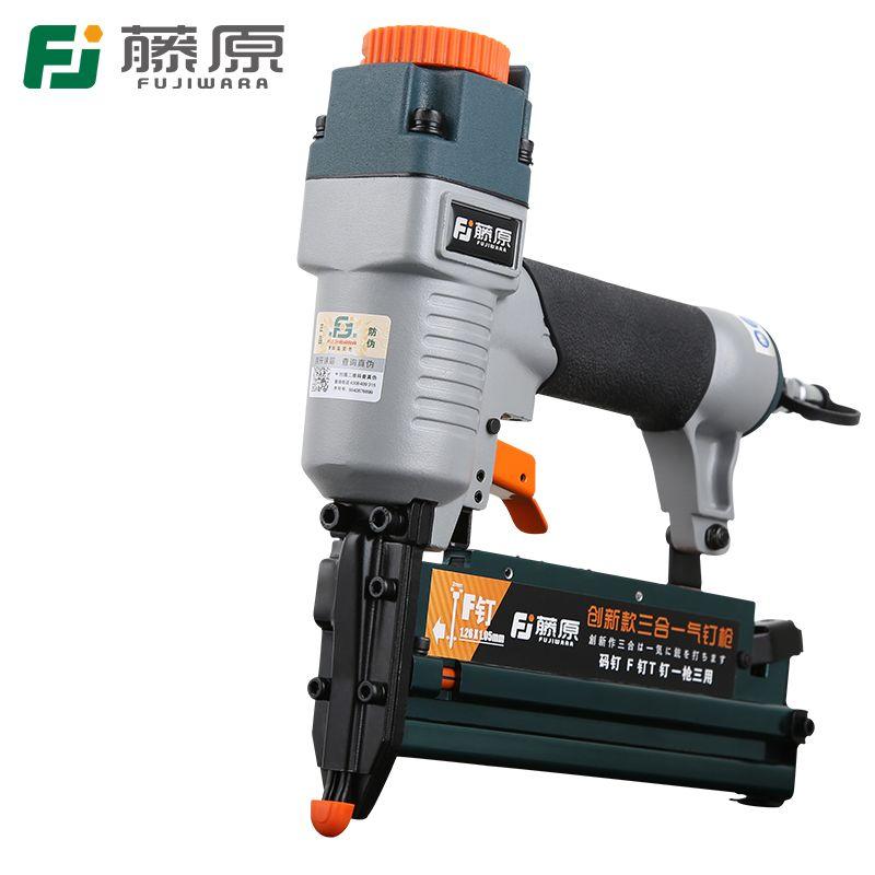 FUJIWARA 3-in-1 Carpenter Pneumatic Nail Gun Woodworking Air Stapler F10-F50, T20-T50, 440K Nails Home DIY Carpentry Decoration
