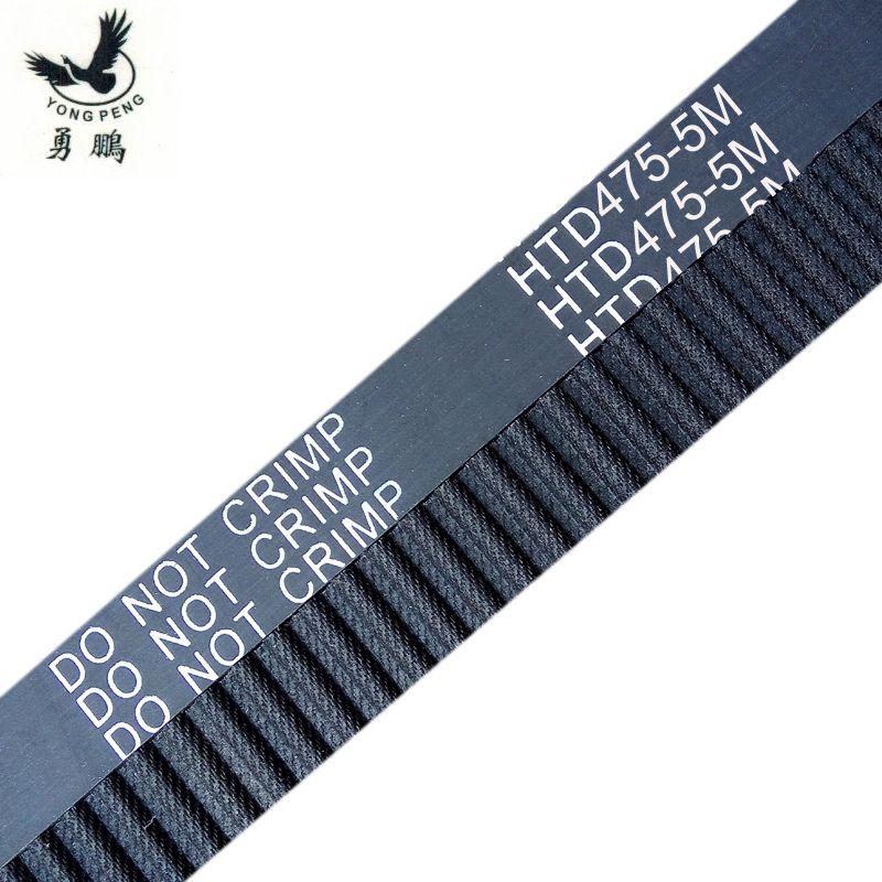 3pcs HTD5M belt 475-5M Teeth=95 Length 475mm Width 20mm HTD 5M timing belt rubber closed-loop belt 475 S5M Belt 5M Pulley