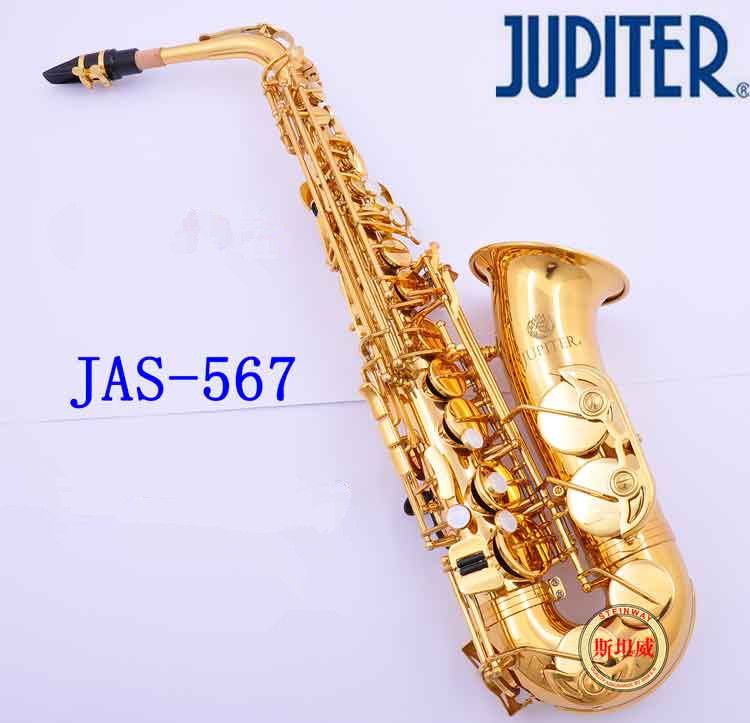 Instrument New Taiwan JUPITER JAS-567 Alto Eb Tune Saxophone Gold Lacquer Sax With Case Mouthpiece Professional Free Shipping