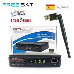De ES freesat GTMEDIA V7S DVB-S2 1080 p HD receptor de satélite soporte PowerVu, DRE Biss España Cccam Cline por 1 año