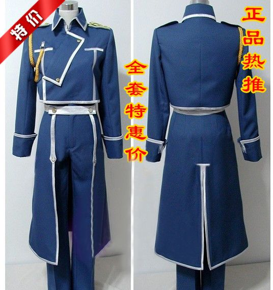 Hot Anime Fullmetal Alchemist Roy Mustang Army Uniform Full Set Cosplay Costume S-XXL