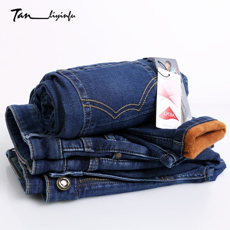 TANLIYINFU2017new arrival high quality brand blue warm jeans men, Mens winter thicken Stretch Denim skinny pants men 537