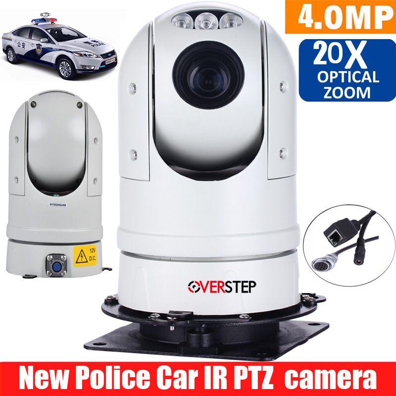 5MP H.265 wasserdicht ONVIF 20X MINI IR PTZ IP Kamera Mini high Speed Dome Outdoor Wasserdicht PTZ IP kamera ptz kamera für auto