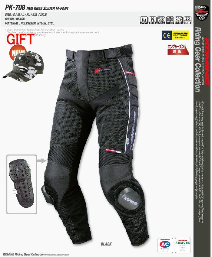 HOT pk708 summer mesh automobile race pants motorcycle pants automobile race pants ride pants