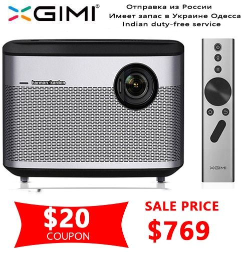 XGIMI h1 1920x1080 DLP Projector Full HD Shutter 3D Support 4K Video Projector Android 5.1 Bluetooth Wifi Home Theater Beamer