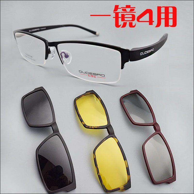 Half frame Coffee Titanium Frame Blue With Polarized Clip Sunglasses Brown Night-Vision Goggles Glasses Men Sunglasses Lens 3d