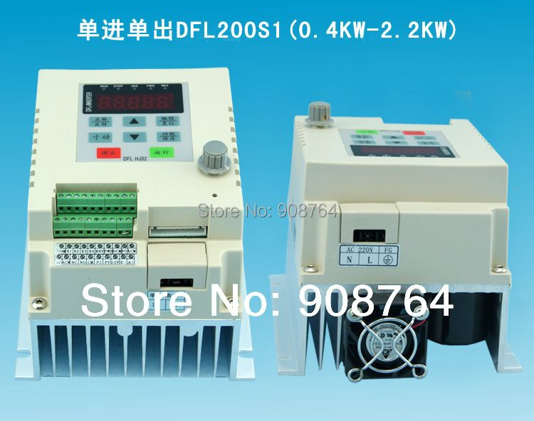 2.2KW VARIABLE FREQUENCY DRIVE INVERTER 220V to 220V power VFD single phase input single phase output electric motor