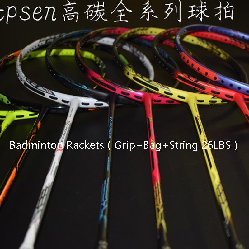 Badminton Racket Badminton Racquets Sport 26lbs