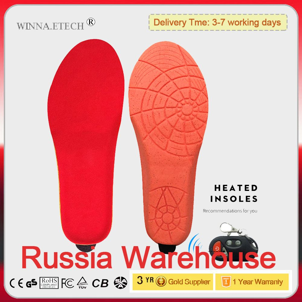 [Russia Warehouse] New USB Electric Heating Insoles Winter Warm Thermal Heated Insole Outdoor Sport Shoe Pads Hiking Skiing Use
