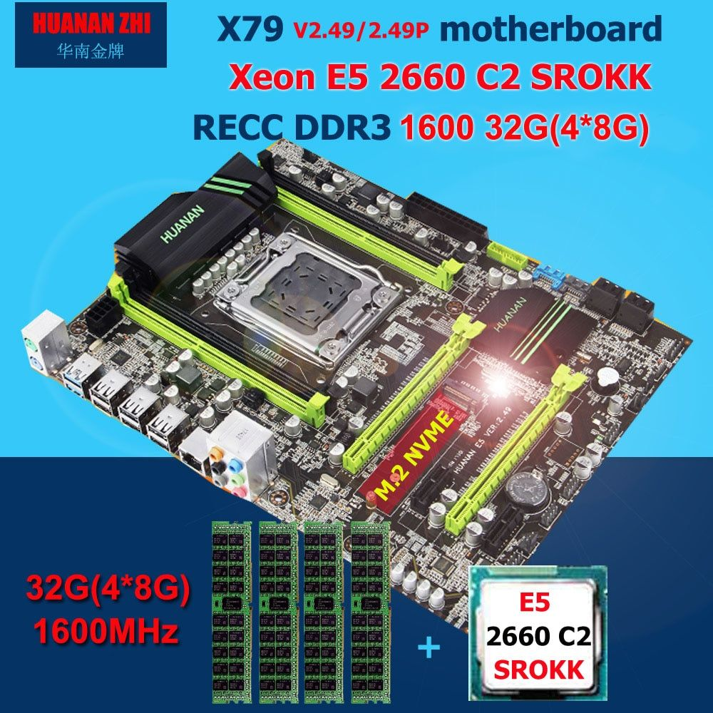 HUANAN ZHI X79 motherboard with M.2 slot discount motherboard with CPU Intel Xeon E5 2660 C2 SROKK 2.2GHz RAM 32G(4*8G) REG ECC