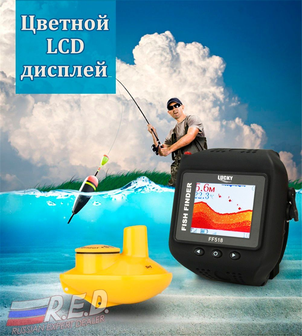 Lucky FF518 RU Watch Type Sonar Fish Finder Russian Version Sonar Wireless / clock Colored Display with RU EN User Manual