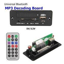 LEORY Mini MP3 Decoder Board 5V 12V Bluetooth USB UDisk TFCard Jack With Remote Control Wire Speaker Audio Board Amplifier Car