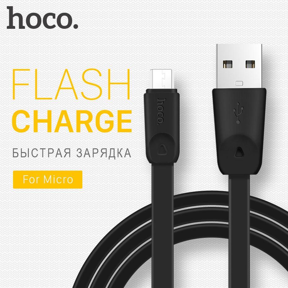HOCO Micro USB Câble OTG Fil De Charge Plat Câbles USB de Transfert de Données Sync Mobile Téléphones Chargeur Pour Xiaomi Samsung LG 2.4A 1 m 2 m