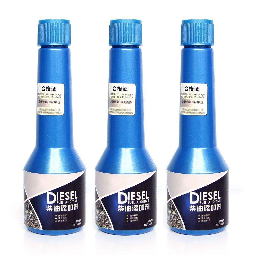 Mirka Diesel Fuel Additive Diesel Injector Cleaner Diesel Saver Oil Additive Energy Saver Cetane Improver 60ml Improve 8.8UK Gal