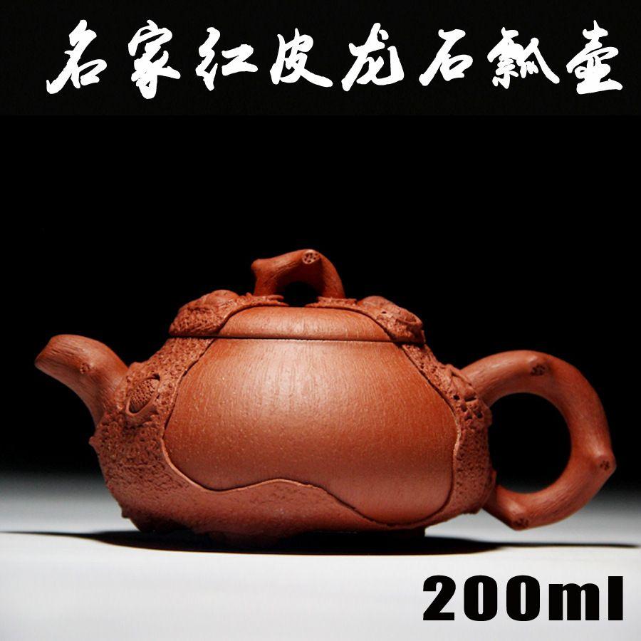 Authentic Yixing Zisha masters handmade teapot ore ore red dragon mud red dragon Shipiao pot 0735