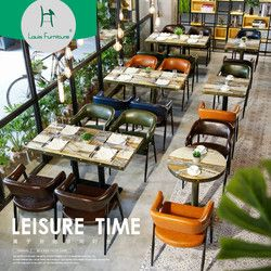 Louis Fashion Cafe Furniture Set Meja dan Kursi Kombinasi Toko Makanan Penutup Toko Teh Susu Tema Barat Restoran Hotel
