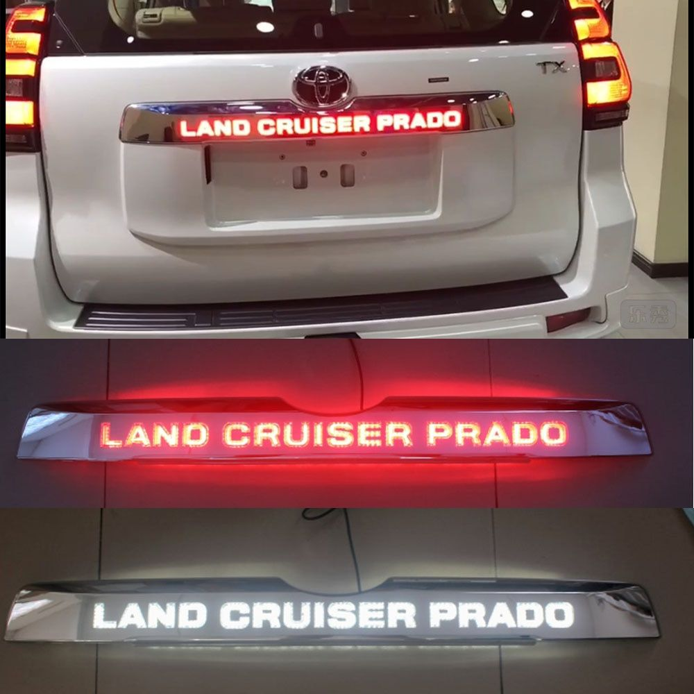 Car Chrome LED Trunk Lid Cover Braking Light Driving Light For Toyota Prado 150 Land Cruiser Prado FJ150 2018 Accessories