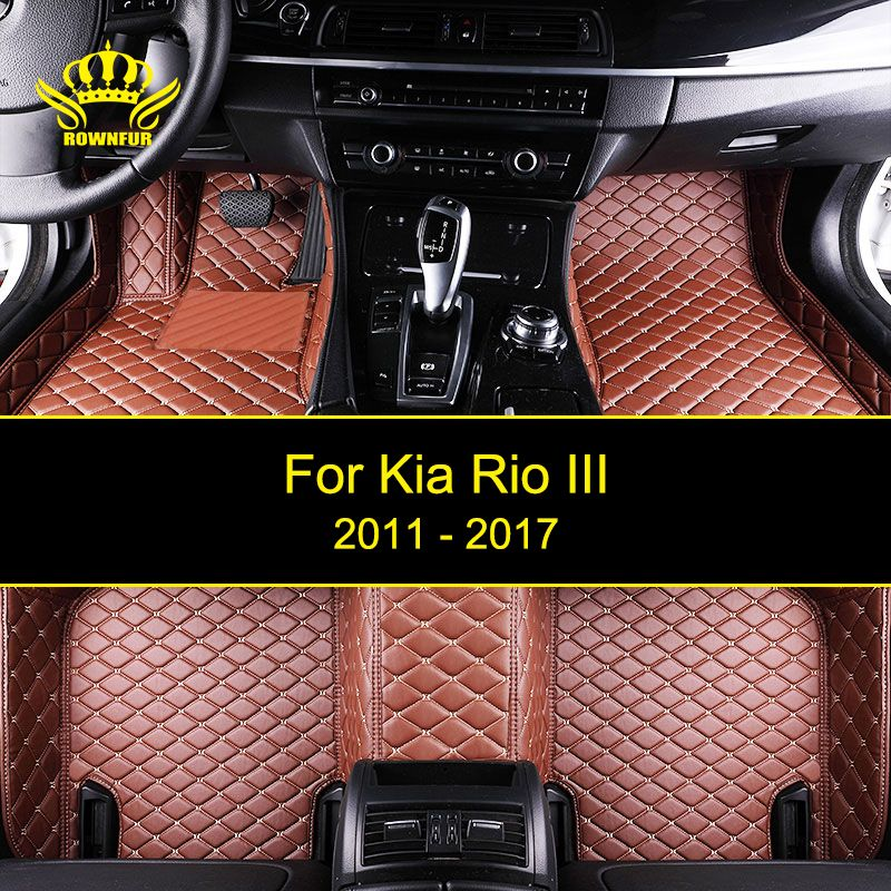 ROWNFUR Car Floor Mats For Kia Rio III Protect The Car Clean Waterproof Leather Floor Mats Auto Interior Car Carpet Mat