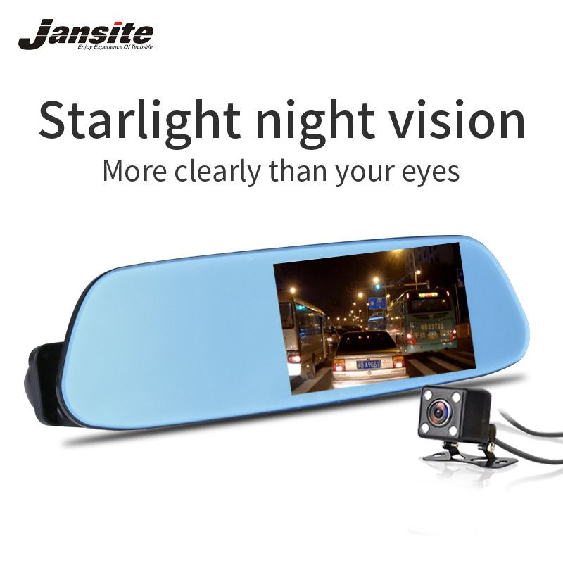 Jansite 5.0